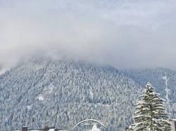 Pierre & Vacances Premium La Ginabelle Chamonix-Mont-Blanc