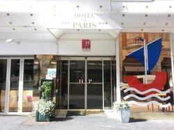 Hôtel de Paris Lourdes