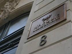 Marquis Faubourg Saint-Honoré, PARIS
