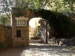 Casa Musicale Algajola