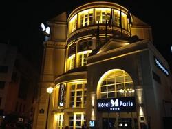 Hôtel Le M, PARIS