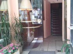 Hôtel Printania Boulogne-Billancourt
