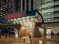 ibis Paris La Défense Centre - Hotel