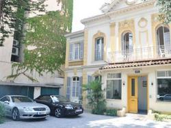 Hôtel Belle Meunière Nice