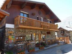 Hôtel Alpin